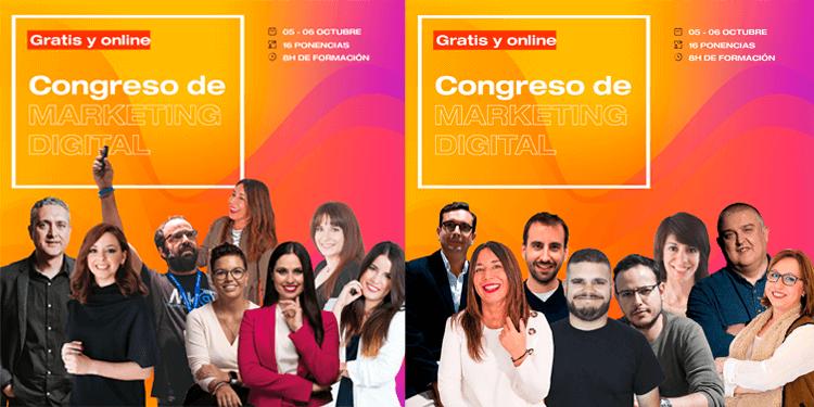 DSM Digital 2021